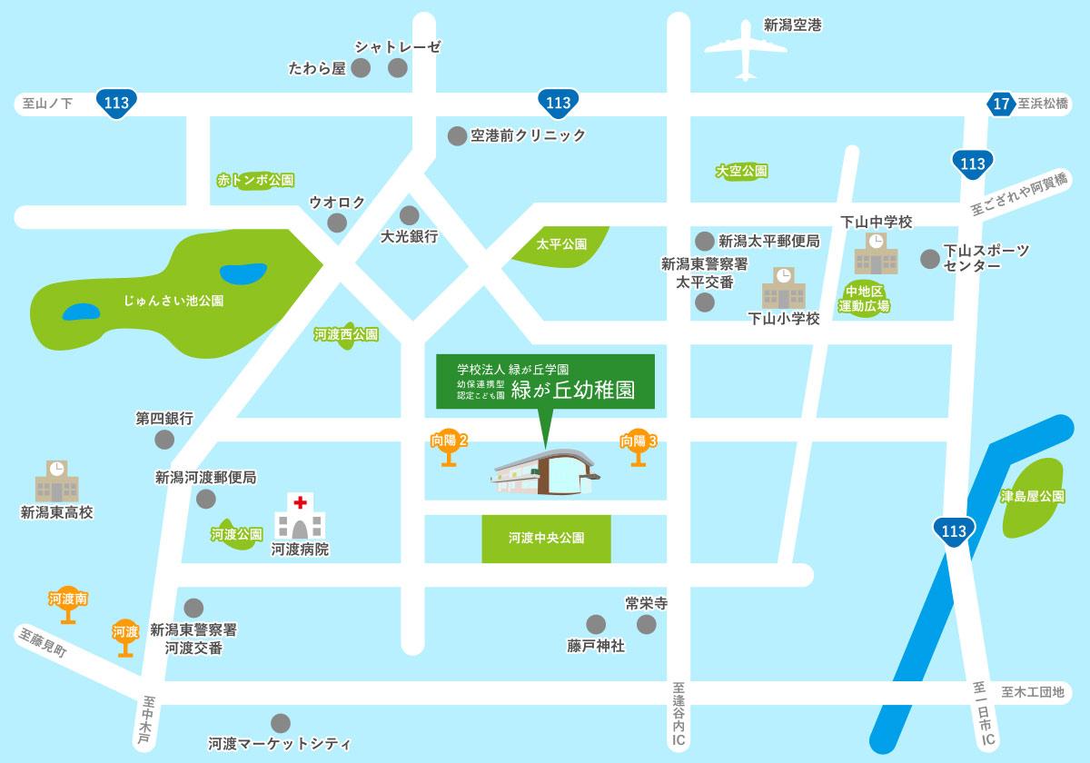 緑が丘幼稚園アクセスマップ